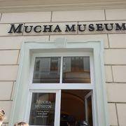 小さな美術館です