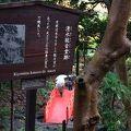 写真:小石川後楽園 清水観音堂跡
