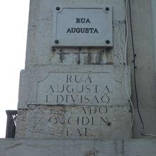 リスボン第一の繁華街です。銀座通りに相当します。