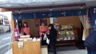まゆ菓優 田島屋 (製糸場前店)
