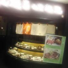 相模大野の駅ビルのステーションモールにある牛タンの専門店