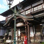 竹瓦温泉(九州温泉道・別府八湯温泉道)