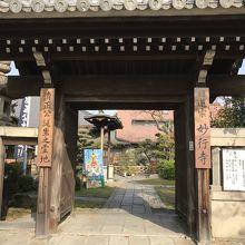 妙行寺 (名古屋市)