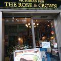 写真:ローズ&クラウン 八重洲一丁目店