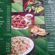 マリバゴで有名なレストラン