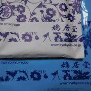 日本の「和」が感じられる商品が多い