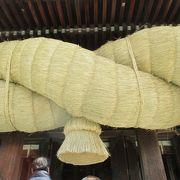 凄い大きいしめ縄です。
