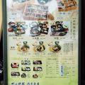 写真:醐山料理 雨月茶屋 本店
