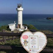 「恋する灯台」に認定