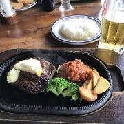 ステーキの美味しいフリッパー