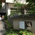 ルイ・イカール美術館 KYOTO