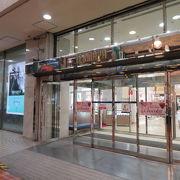 岡山の老舗デパートです