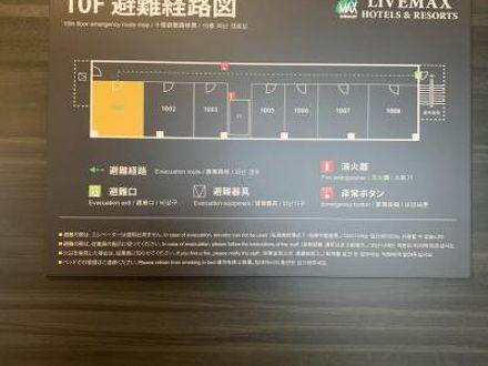ホテルリブマックス仙台青葉通 写真