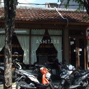 アタ製品の有名店