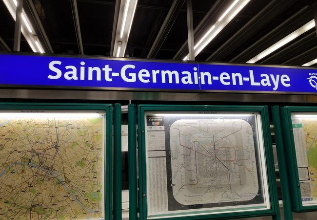 サンジェルマンアレー駅