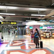 中国人観光客で賑やか チェンマイ国際空港