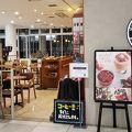 写真:タリーズコーヒー 筑波大学附属病院店