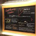 写真:スターバックス・コーヒー 戸塚店