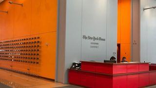 ニューヨーク タイムズ社