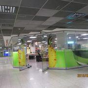 国際空港にあるスーパー