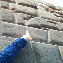 14角の石