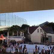 アイススケートオープン