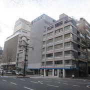 仙台の老舗百貨店といえばこちらです