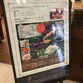 写真:旬のお野菜レストラン マリナホリデイ