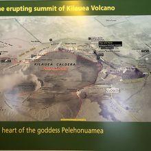 2019年1月現在のキラウエア火山の閉鎖状況