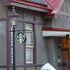 国の有形文化財に指定された建物(現在カフェ)