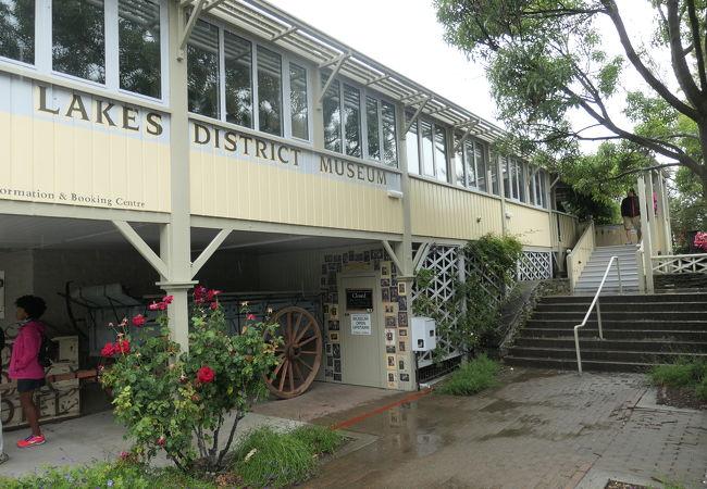 レイクス ディストリクト博物館とギャラリー