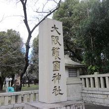 住之江公園の横