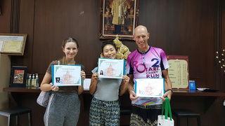 ワットポー タイ トラディッショナル メディカル スクール