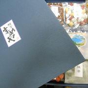 鎌倉土産でいただきました♪