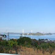 来島海峡サービスエリアから橋を一望できます。