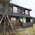 写真:伊良子清白の家