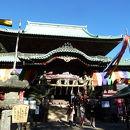 鹿野山神野寺