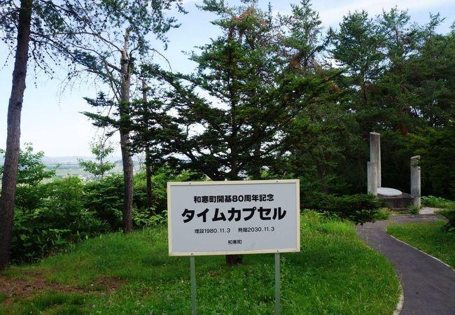 三笠山自然公園