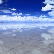鏡張りも白い大平原も