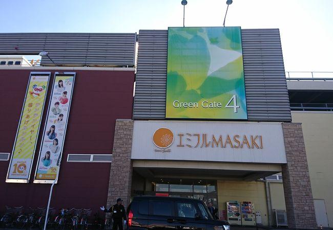 エミフルマサキ
