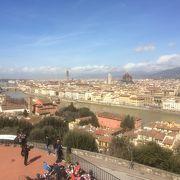 フィレンツェの街を一望できます。
