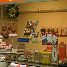 いろいろ売っている崎陽軒の売店です。