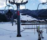 神鍋高原(奥神鍋)スキー場