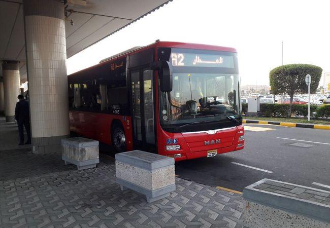 バス (ムハラク)