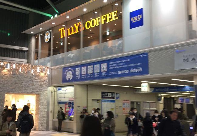 タリーズコーヒー 小田急マルシェ新百合ヶ丘店