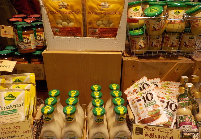 ルピシアボンマルシェ (札幌北広島店)