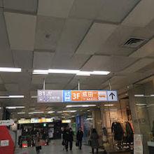 東京シティエアターミナル (T-CAT)