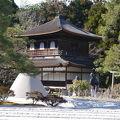 写真:銀閣寺 向月台と銀沙灘