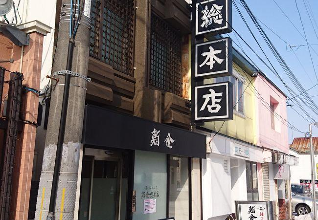 また行きたいお寿司屋さん
