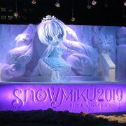 さっぽろ雪まつり2019